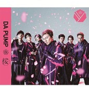 CD / DA PUMP / 桜 (CD+DVD) (通常盤)