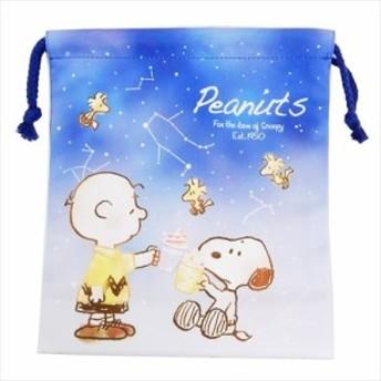 スヌーピー 巾着袋 マチ付き きんちゃくポーチ 夜空 ピーナッツ 18×21×7cm キャラクター グッズ メール便可
