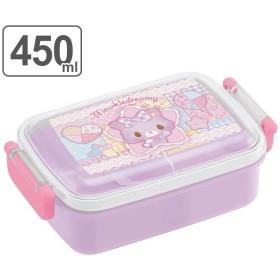 お弁当箱 ふわっとタイトランチBOX 450ml ミュークルドリーミー 子供 キャラクター ( 食洗機対応 幼稚園 保育園 弁当箱 )