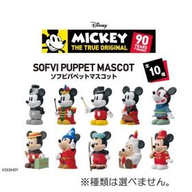 ミッキーマウス ソフビパペットマスコット(種類ランダム)