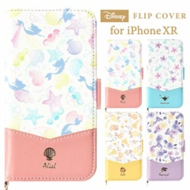 486687892d iPhoneXR ディズニー プリンセス フリップ ケース キャラクター ケース スマホケース iphone xr 手帳型ケース ジャスミン ベル