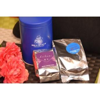 シンガポールで好評の新ブレンド「恋文」と違いが分かる世界のスペシャルティコーヒーとオリジナル缶(挽き)