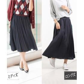 選べる2丈ヴィンテージサテンプリーツスカート(ロング丈) (ロング丈・マキシ丈スカート),skirt