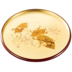 うららか 丸盆(九寸) (A151-01003)