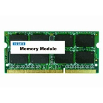 ▼PC3-10600対応 SDRAM S.O.DIMM 4GB SDY1333-4G送料無料 ノート DDR dimmmemory sodimm ノートdimmmemory ノートsodimm DDRdimmmemory d