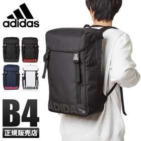 adidas アディダス リュックサック スクエア 21L ユニセックス 55852