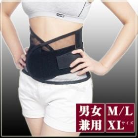 巻くだけ!腰サポートベルト コルセット レディース メンズ ユニセックス 腰痛 固定 保護 予防 サポート 通気性 メッシュ