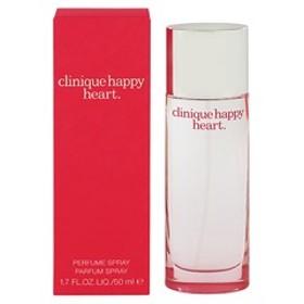 【香水 クリニーク】CLINIQUE ハッピーハート EDP・SP 50ml 【あす着】香水 フレグランス HAPPY HEART PERFUME