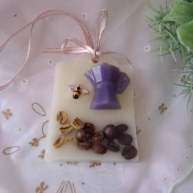コーヒー豆を使ったアロマワックスバー(パープル)