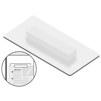 パナソニック フルフラットガラスドア専用マグネットセット(白色) ARMH00A00530