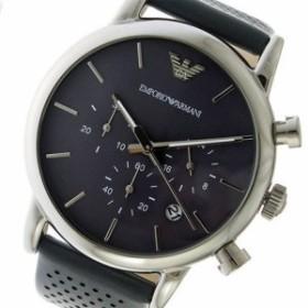 45e16b553c エンポリオ アルマーニ EMPORIO ARMANI クロノグラフ 腕時計 メンズ AR1735 グレー