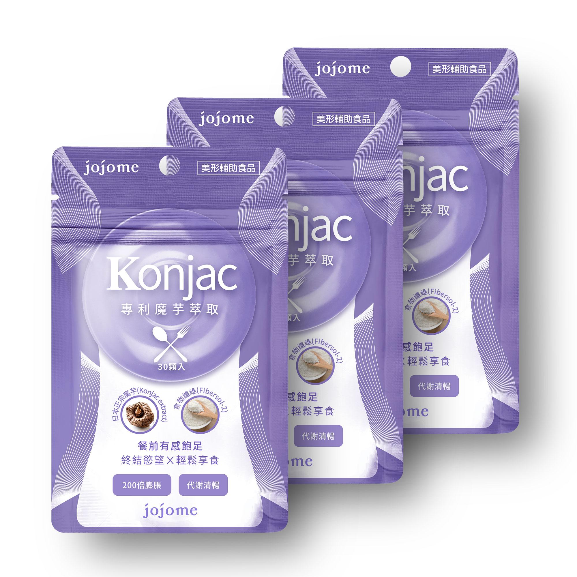 jojome專利魔芋萃取膠囊(3袋入)