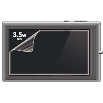 ▼【サンワサプライ】液晶保護光沢フィルム(3.5型ワイド) DG-LCK35W 【TC】