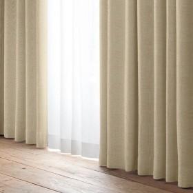 横からの光も防ぐ遮光厚地カーテン プライド ベージュ