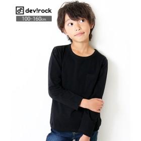 【セール開催中】ANAP(アナップ)クルーネックベーシックパックロンT