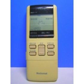 ナショナル エアコンリモコン G28VS621(中古品)
