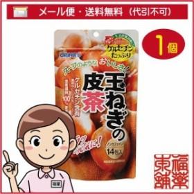 オリヒロ 玉ねぎの皮茶(14包) [ゆうパケット送料無料] 「YP20」