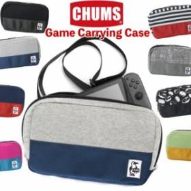 チャムス / CHUMS ゲームキャリングケース スウェットナイロン(ゲームケース ショルダーバッグ)