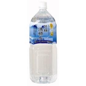 阿蘇満願水 2L(6本入×2箱)
