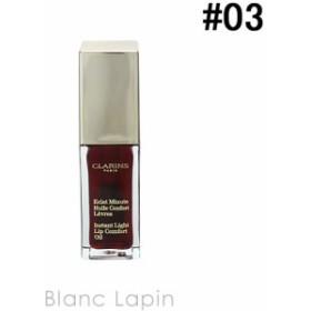 クラランス CLARINS コンフォートリップオイル #03 レッドベリー 6.5g [069624]