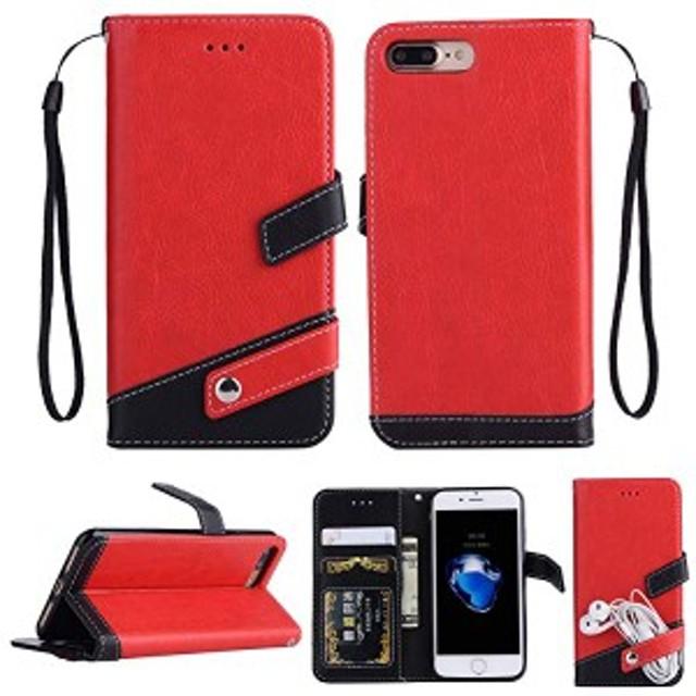 iPhone8 Plus ケース カバー アイフォン8 プラスケース カバー 手帳型ケース スマホケース (選べる6色) マグネット式 ストラッ...