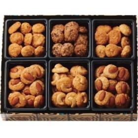 ギフト スイーツ 送料無料 モロゾフ アルカディア(MO-4227) / お菓子 クッキー 贈り物 人気 セット 詰め合わせ ラッピング