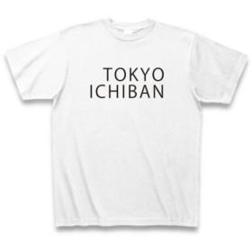 ◆TOKYOICHIBAN◆文字◆ロゴ◆ヘビーウェイト◆半袖◆Tシャツ◆ホワイト◆各サイズ選択可