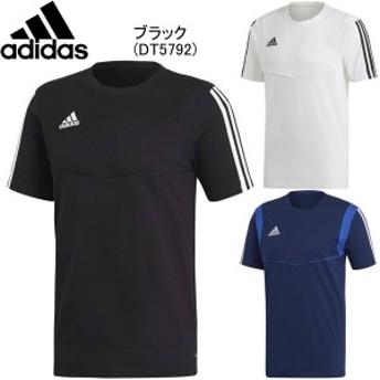 【メール便送料無料】アディダス TIRO19 Tシャツ FJU29 adidas メンズ 半袖 シャツ サッカーウェア