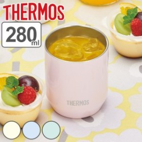 タンブラー サーモス thermos 真空断熱カップ 280ml パステルカラー ステンレス ( コップ マグ カップ ステンレス製 保温 保冷 ステンレ