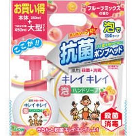 【アウトレット】ライオン キレイキレイ薬用泡ハンドソープ フルーツミックスの香り 本体250ml+詰替450ml 1セット