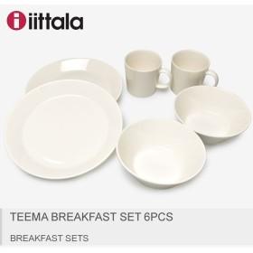 IITTALA イッタラ 食器 TEEMA BREAKFAST SET 6PCS 1026692 北欧 食器セット