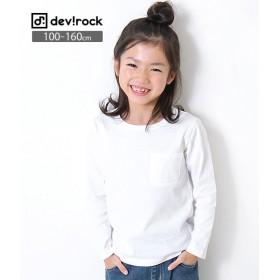 devirock クルーネックベーシックパックロンT キッズ