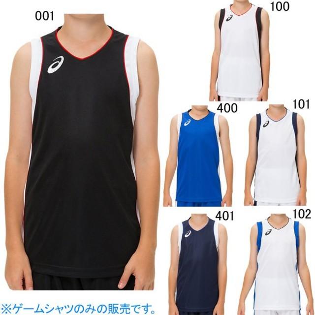アシックス バスケットボール ユニホーム ゲームシャツ ジュニア ゲームシャツ asics 2064A013