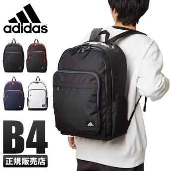 adidas アディダス リュックサック 55854