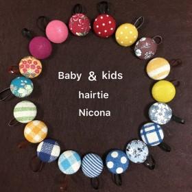 【2セット】くるみボタンヘアゴム ベビー&キッズ シリコンゴム付け替えできます 細いゴムにもできます くるみボタン4コ ベビーヘアゴム キッズヘアゴム 新生児