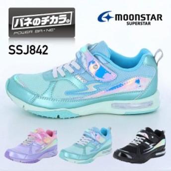 ◆ムーンスター スーパースター スニーカー SS J842 子供靴 バネのチカラ SUPER STAR  キッズ ジュニア 19cm~25cm