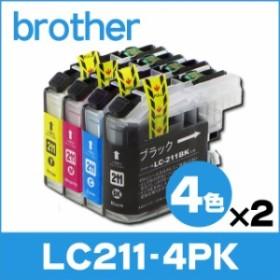 ブラザー プリンターインク LC211-4PK 4色パック×2セット 増量版 互換インク LC211 MFC-J737DN MFC-J997DN MFC-J837DN MFC-J837DWN