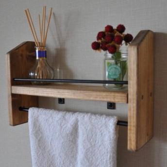 飾り棚付き 木とアイアンのタオル掛け(2)