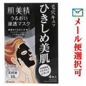 【メール便選択可】肌美精 うるおい浸透マスク (ひきしめ) 4枚入 【化粧品】