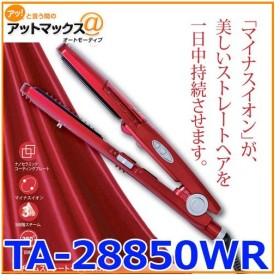 簡単プロ級ヘアスタイリング スチームストレートヘアアイロン 携帯ヘアアイロン TA-28850WR{SS-888[9980]}