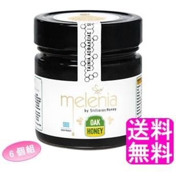 【送料無料】 melenia ギリシャの樹蜜 オークハニー 【6個組】 ■ 日本緑茶センター メレニア 蜂蜜 はちみつ 樹蜜