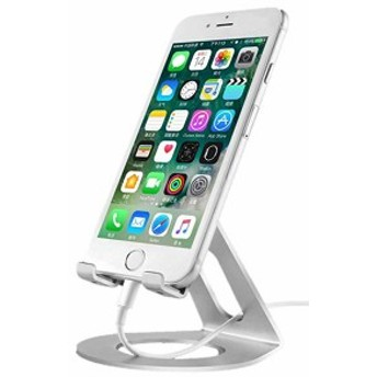 業界初 ランドベース スマホスタンド タブレット スタンド iPhone/iPad スタンド 携帯スタンド Nintendo Switch 対応 充電スタ...