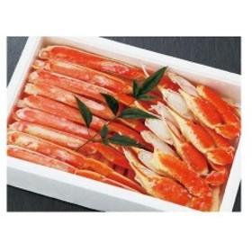 送料無料 ゆでずわいがに まるごと調理セット 化粧箱入 1キロ入り ズワイガニ 美味しいズワイガニ ずわい 蟹しゃぶ お歳暮
