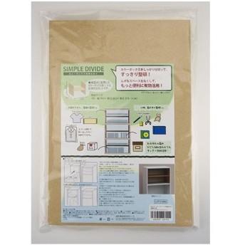 NEEDS カラーボックス用棚仕切り 縦使い用 1段/BN-711