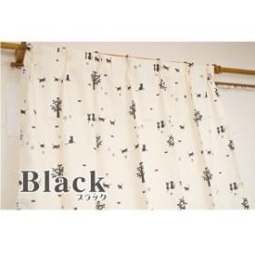 選べるアニマル柄カーテン [計4枚組 100×178cm/ブラック ネコ柄 ミーケ] ミラーレースセット 洗える