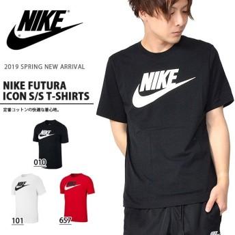 半袖 Tシャツ ナイキ NIKE メンズ フューチュラ アイコン S/S Tシャツ スポーツウェア ロゴ トレーニング 2019秋新色 20%OFF AR5005