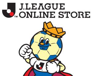 J.LEAGUE ONLINE STORE