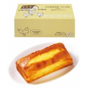 深川カントリーファーム 有精卵たっぷりチーズケーキ 14-FYC-5-P