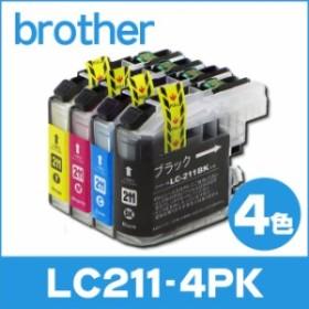 ブラザー プリンターインク LC211-4PK 4色パック 増量版 互換インク  LC211 MFC-J737DN MFC-J997DN MFC-J837DN MFC-J837DWN MFC-J907DN