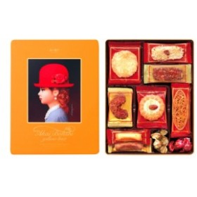 赤い帽子 イエロー 16393